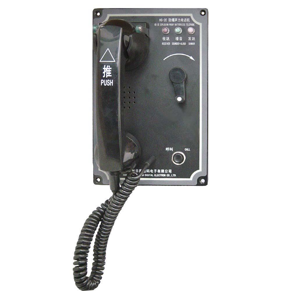 >> hsq-2e 嵌入防爆直通声力电话机