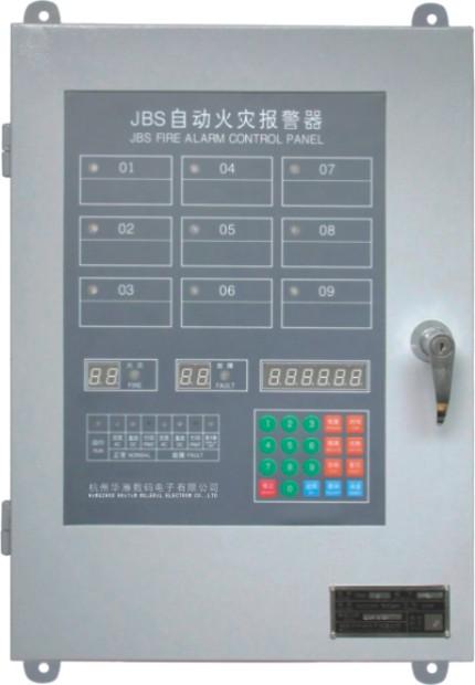 >> jbs-b-g 壁挂式火灾报警控制器